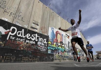 مارثون فلسطين