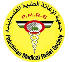 Palestine Medical Relief Society