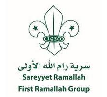 Sareyyet  Ramallah
