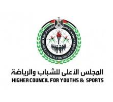 Higher Council for Youth & Sports