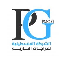 الشركة الفلسطينية للدراجات النارية