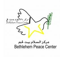 peace center